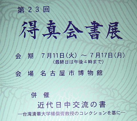 b0075229_2133396.jpg