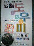f0078433_142945.jpg