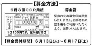 反省_f0016038_7175948.jpg