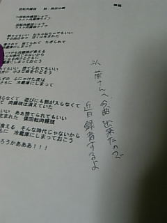 a0015846_146761.jpg