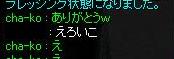 f0108346_2444617.jpg
