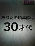 e0070554_2310242.jpg