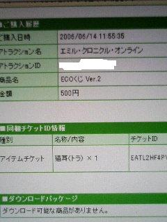e0028058_12421949.jpg