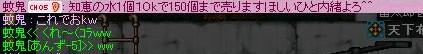 f0047359_7364642.jpg