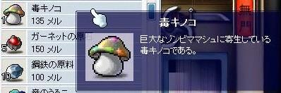 f0047359_746134.jpg