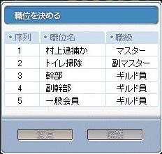 f0047359_7475120.jpg