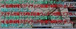 b0094365_112344.jpg