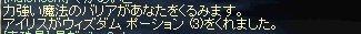 b0107468_1361632.jpg