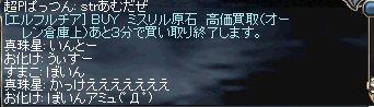 b0107468_141066.jpg