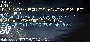 b0107468_1424867.jpg