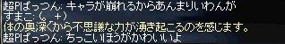 b0107468_142780.jpg