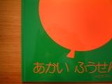f0060379_2118525.jpg