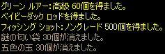 c0056384_11441695.jpg