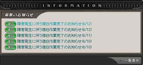 b0028685_23332984.jpg