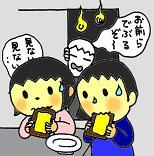 2006年6月14日(水) 晴れ・23℃_a0024488_934128.jpg