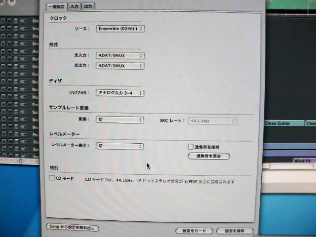 b0075089_1382914.jpg
