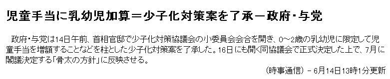 e0059289_21244082.jpg