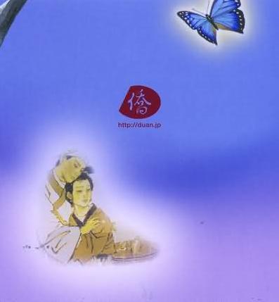宁波晚报報道渡辺明次氏和『梁山伯祝英台伝説の真実性を追う』_d0027795_20491452.jpg