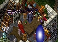 月曜日の幽霊_e0068900_2294520.jpg
