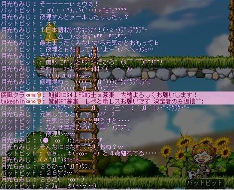 f0052304_13523642.jpg