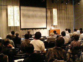 彦根景観シンポジウム2006「世界の城下町彦根を目指して」- 世界遺産登録に向けて-_f0017409_1953734.jpg