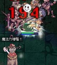 b0098610_14581232.jpg