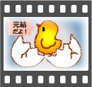 b0020911_11253232.jpg