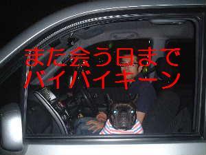 b0107413_011118.jpg