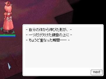 a0051916_20512076.jpg