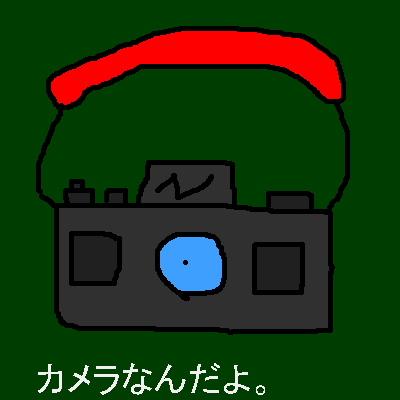 b0022221_1761779.jpg