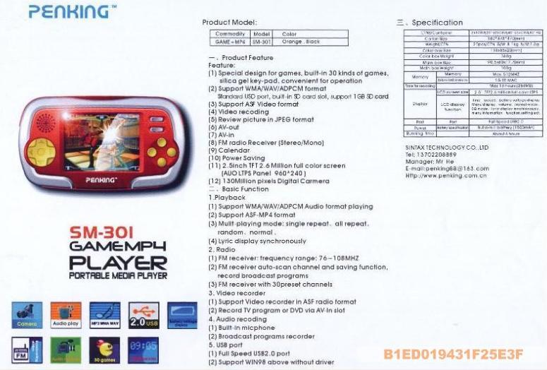 b0030122_20501270.jpg