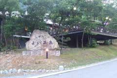 姫路まで「う◯ち」を見に行き、よい温泉に入る(お食事中の方読まないでね)_b0054727_0232819.jpg