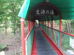 姫路まで「う◯ち」を見に行き、よい温泉に入る(お食事中の方読まないでね)_b0054727_0242541.jpg