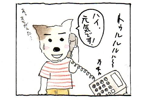 f0023329_10495290.jpg