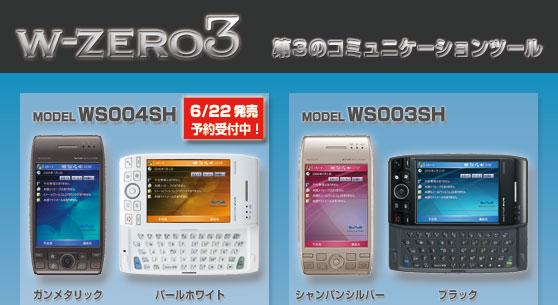 c0003635_20253575.jpg