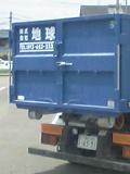 f0062135_18335585.jpg