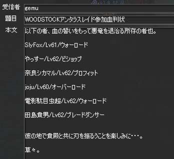 b0080661_0292856.jpg
