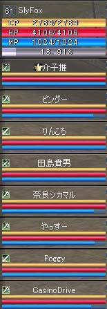 b0080661_0583417.jpg
