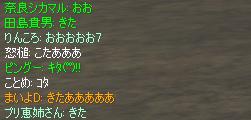 b0080661_316410.jpg