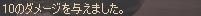 b0080661_3235213.jpg