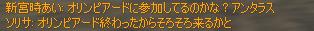 b0080661_35578.jpg