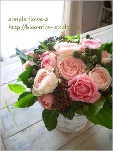 b0023268_23243774.jpg