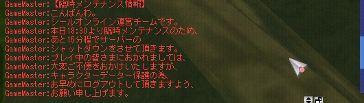 e0045282_1912893.jpg