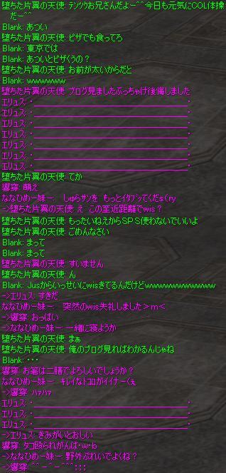 f0000885_18151963.jpg