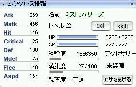 b0032787_20442421.jpg