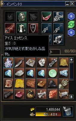 f0004387_23365797.jpg