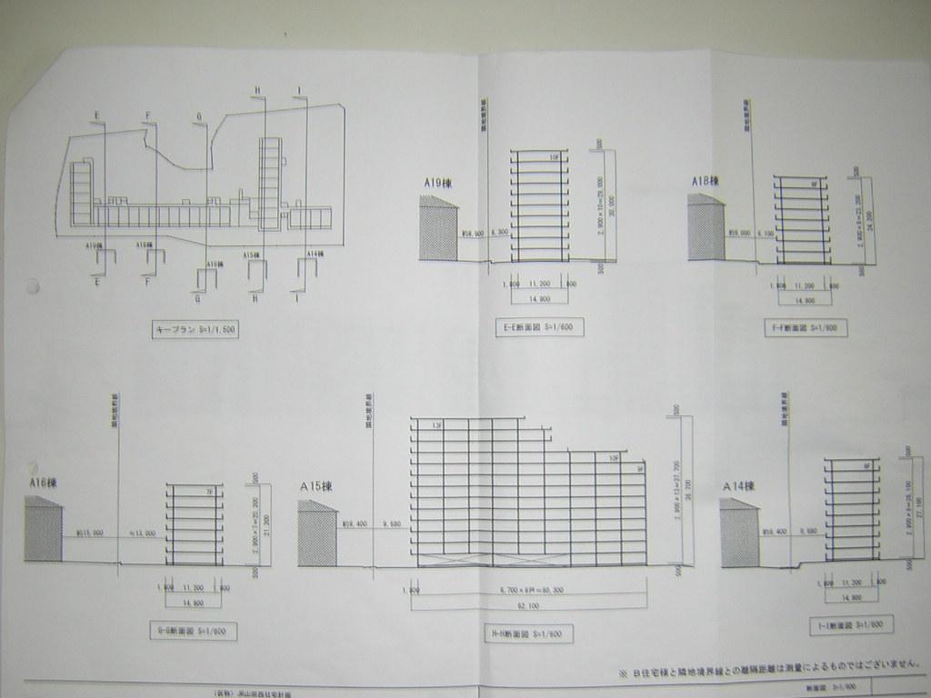 f0077692_14204350.jpg