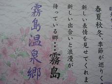 f0106692_1994353.jpg