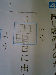 b0074994_2159389.jpg