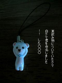 b0094998_9333150.jpg